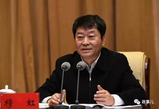 简历显示,穆虹已于今年3月任国家发改委党组副书记。