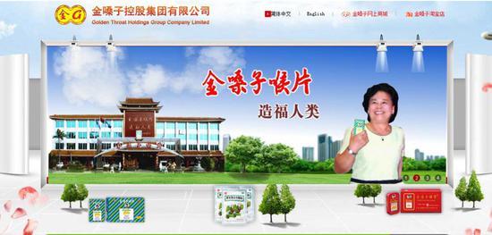 「传奇娱乐app下载」上海将在第二届进博会期间实行临时价格干预措施