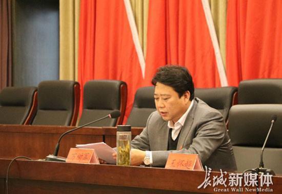 雄县县委书记万树军。