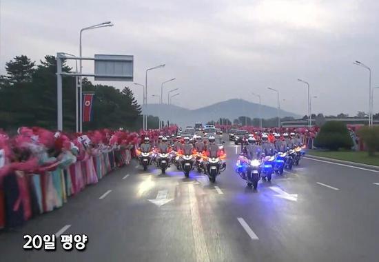 朝韩最高领导人今登白头山 文在