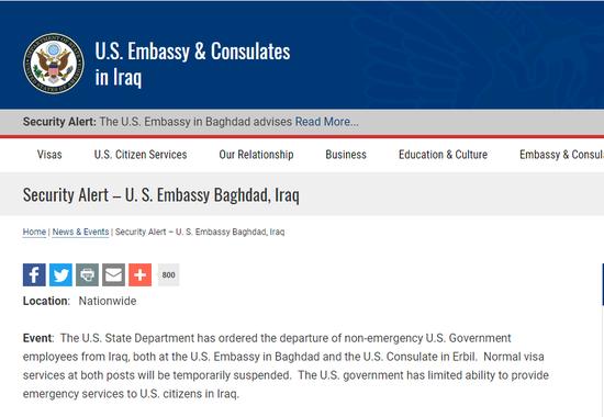 △美國駐巴格達使館安全警告截圖