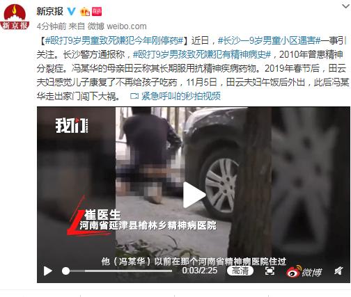 「皇家royal88网站」板凳匪徒,中国队对阵卡塔尔最重要的那些奇兵
