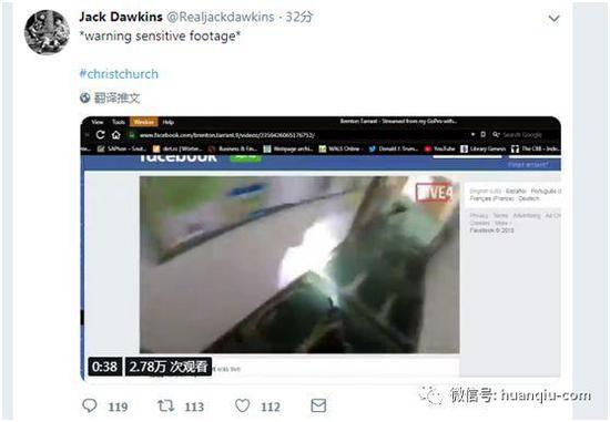Jack Dawkins早时推特截图