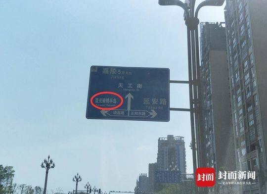 滨江中路向南指示牌。