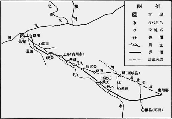 南阳盆地到关中平原的不二捷径——武关道