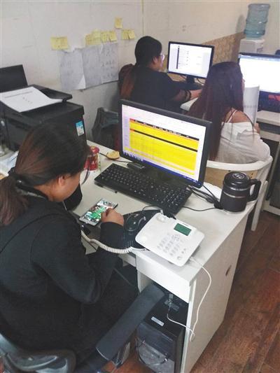 昨日,朝阳区民族家园小区一民居内,北京昊园恒业的工作人员接听租户电话,处理网贷平台的解绑问题。 新京报记者 王飞 摄