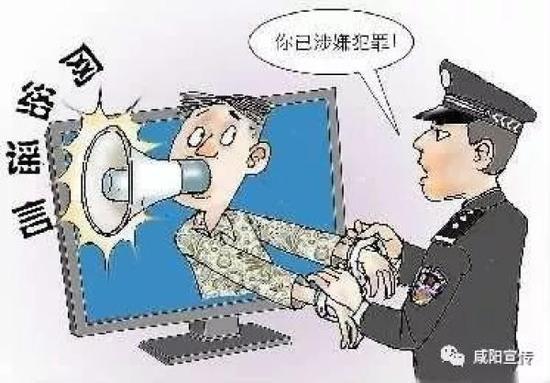 陕西武功高中女生被残酷轮奸?警方:造谣者已被拘