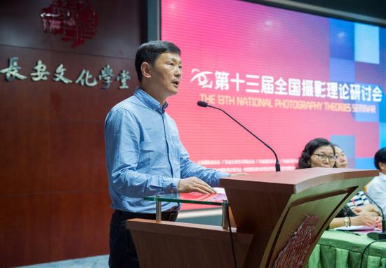中国摄影家协会主席李舸讲话