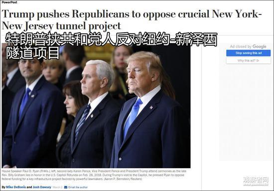 图自华盛顿邮报报道截图