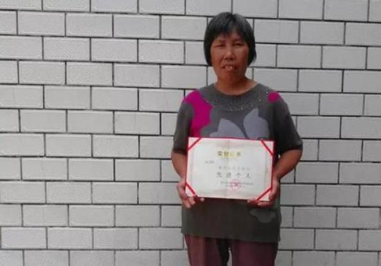 林茂辉的荣誉证书