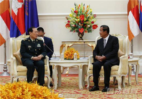 柬埔寨首相洪森会见到访的中国国防部长魏凤和