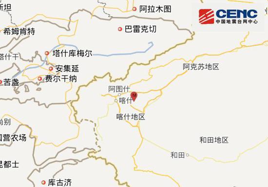 新疆伽师发生5.5级地震 暂未接到人员伤亡报告