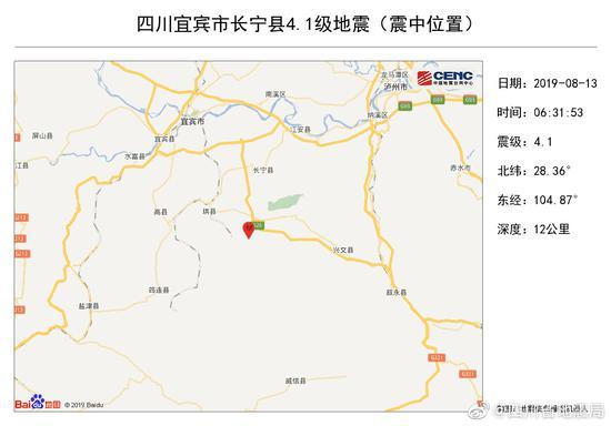 四川地震局:长宁4.1级地震系此前6.0级地震余震_我要网赚