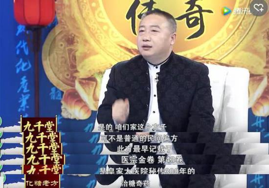 王志今 《化糖传奇》