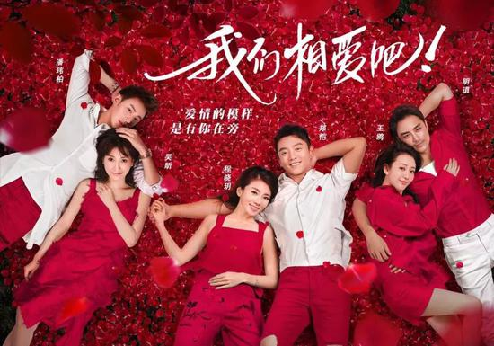 王义博为各大综艺节目拍摄的海报