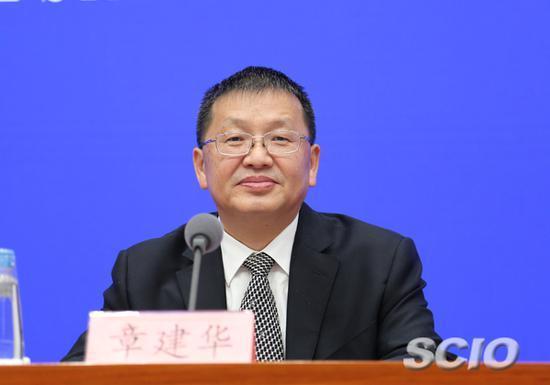 章建华 图自国新办网站