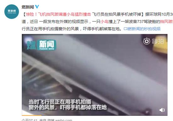 """至尊娱乐真人 下月10日起,山东全面取消""""医耗""""加成,524项医疗服务调价"""