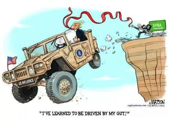 ▲[哥愿意]特氏外交风格似乎是由一系列冲动情绪塑造的,白宫让美军撤离叙利亚的决定让美国在中东的影响力直落谷底,而特朗普本人却不以为然。(美国《一周》周刊网站)