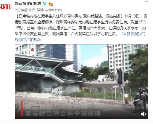 """财神爷论坛公众号 - 实锤!北京市第三区交通委已""""接管""""德胜高架"""
