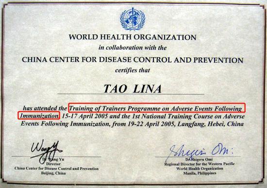 陶医生获得世卫组织颁发的国家级师资培训证书