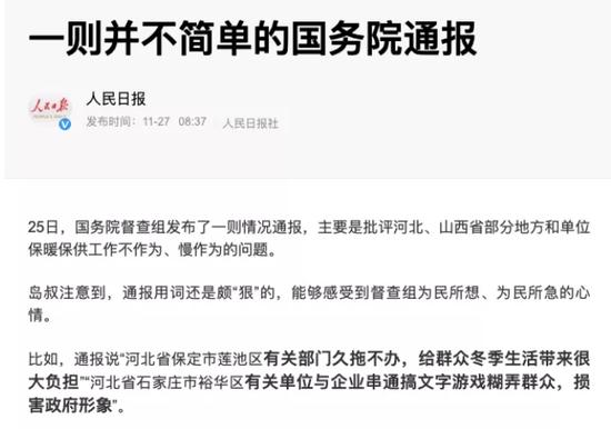 """ag视讯赢钱打法 鲜花电商""""花加""""陷用户维权风波;马蜂窝被曝裁员比例达40%"""