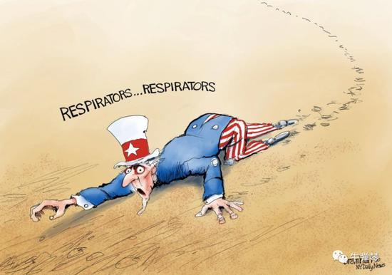美国漫画,山姆大叔也苦求呼吸机啊