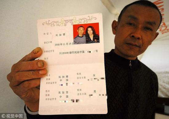 2008年12月14日,吴加芳与第二任妻子结婚。图片来自视觉中国