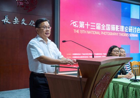 长安镇委书记何绍田发表了讲话