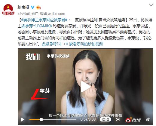 「明升登录首页」朱斌红到小百户镇调研危房改造工作