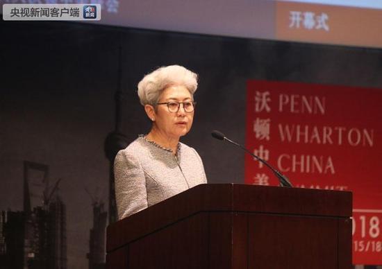 傅莹:中国是仍处于艰难爬坡阶段的发展中国家行医片尾曲