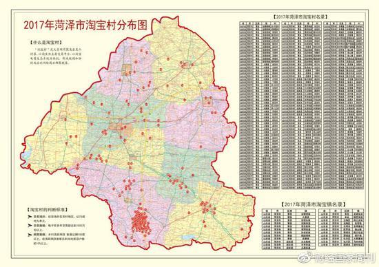 2017年,菏泽全市的淘宝村、淘宝镇分布。星星之火,已然燎原