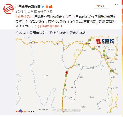 嘉年华国际娱乐软件·番禺未来新中心 番禺广场及周边地区新规划获批