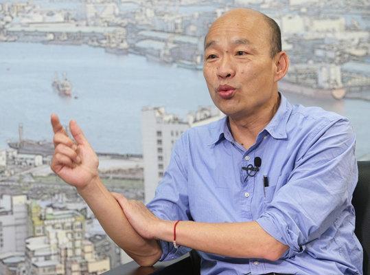 百姓党2020候选人韩国瑜(图片与自台媒)