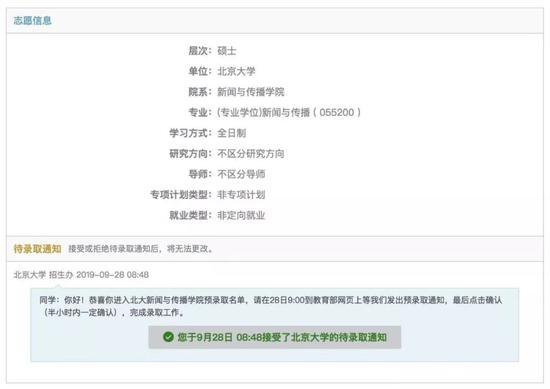 """澳门澳博集团网址·邵氏兄弟""""SB""""LOGO换新,网友:终于改了"""