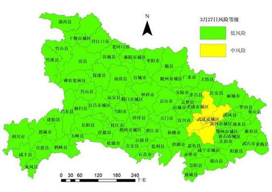 湖北市县疫情风险等级评估:全省无高风险市县,武汉低风险城区超过半数图片