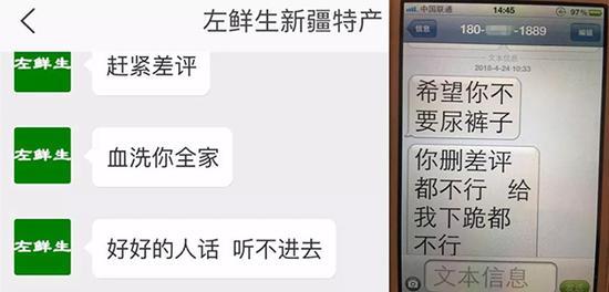 本文图均为 中国消费者报微信公众号 图