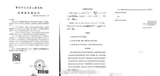 jfh金凤凰-化学产品及服务提供商GHW申请香港IPO