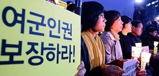 韩女兵领证当天因性侵案自杀,离世前录像曝光