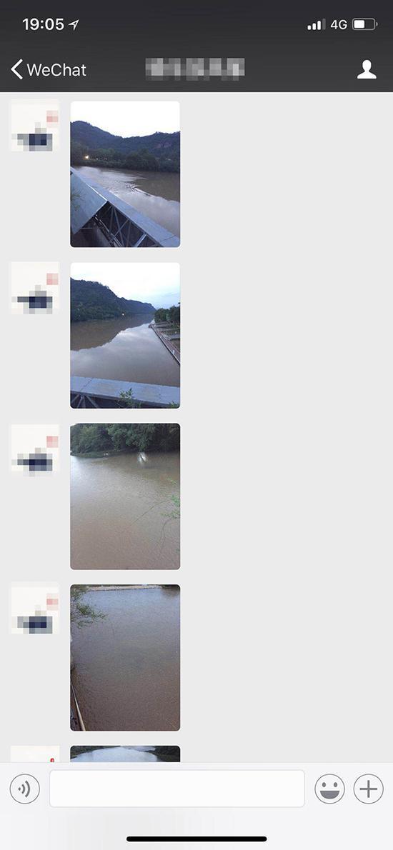 当地居民拍摄的水质浑浊的对话截图
