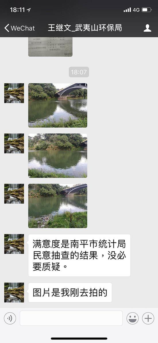 王继文称自己拍摄的水质清澈