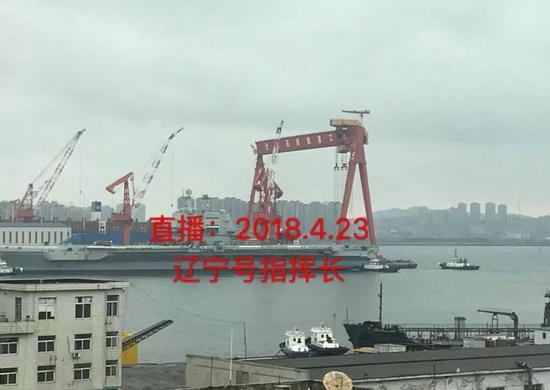▲图为前方军迷传回的001A航母即将驶离码头照片。(感谢网友:蓝鲨小队 供图)