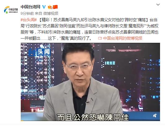 冰蓝娱乐网站 韩华城连环杀人案嫌犯长相公开 与当年模拟图相似(图)
