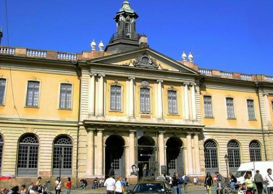 瑞典文学院