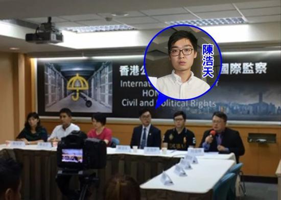 """7月1日,陈浩天赴台北串联""""台独""""人士。图片来自东网"""