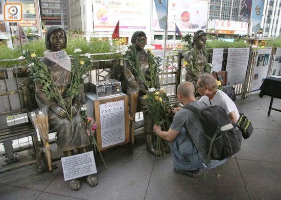 日媒:台湾将云南家装活动设首座慰安妇开个艺术培训班像 马英九拟出席揭幕式