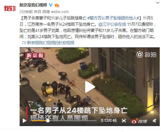 真正凤凰平台官网,安徽丰原药业股份有限公司 股票交易异常波动公告