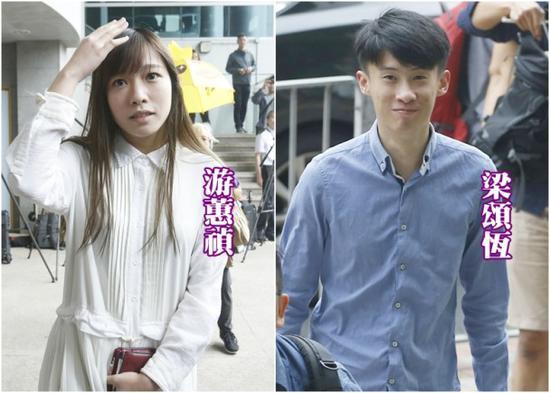 2018年5月11日,游蕙祯及梁颂恒到庭应讯。(图片来源:香港东网)