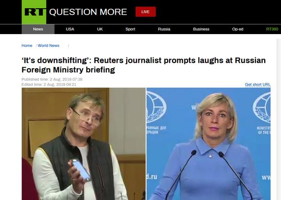 他提问出糗被俄发言人质疑:不信你是路透社记者|路透社