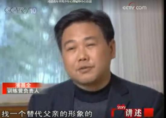 成都嘉年华虐待学生 警方透露操纵者为在编教师|嘉年华