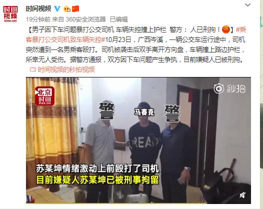 ag亚游领航全球官方平台 2020年湖北省高速春运车流量预计增长5%
